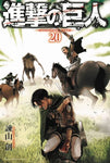 Attack on Titan GN Volume 20