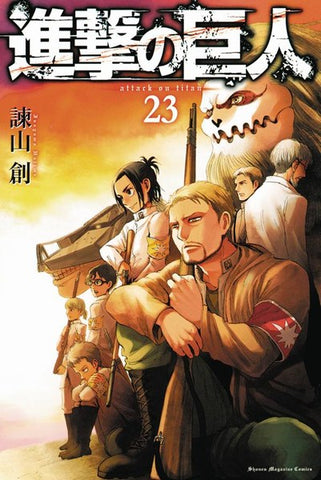 Attack on Titan GN Volume 23