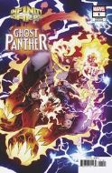Infinity Wars Ghost Panther (2018) #1 (KUBERT CONNECTING VAR)