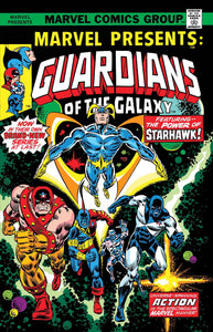MARVEL PRESENTS #3 GUARDIANS OF THE GALAXY FACSIMILE EDITION