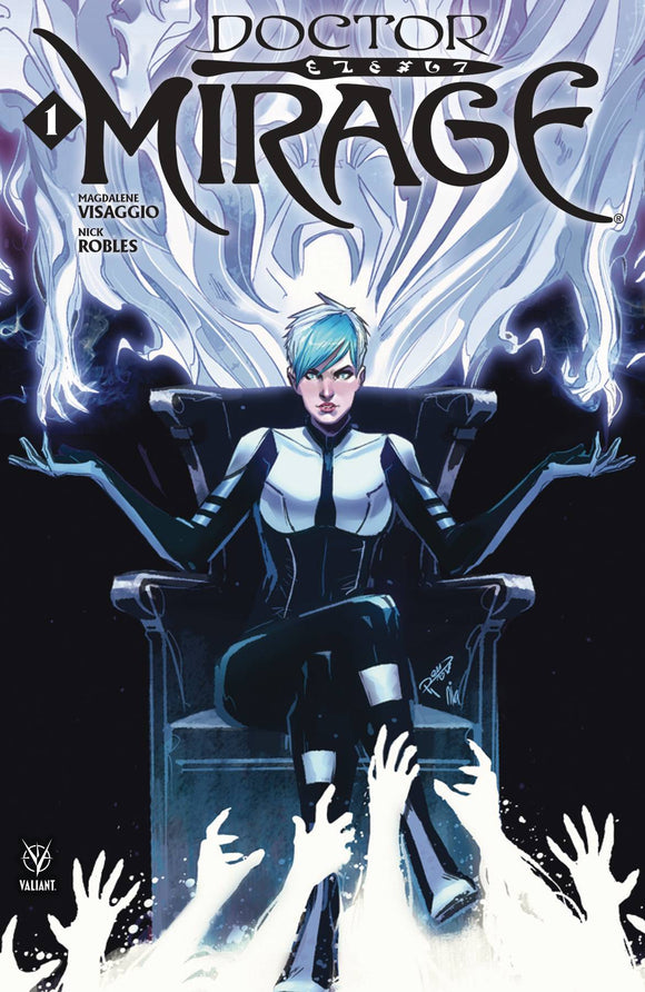 Doctor Mirage (2019) #1 (CVR B INGRANATA)