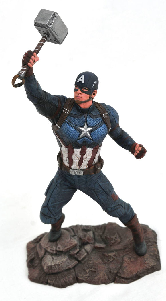 MARVEL GALLERY AVENGERS ENDGAME CAPTAIN AMERICA PVC FIG