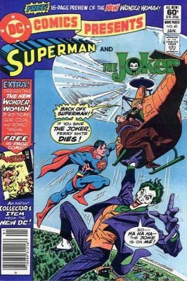 DC Comics Presents (1978) #41