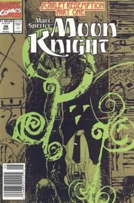 Marc Spector: Moon Knight (1989) #26