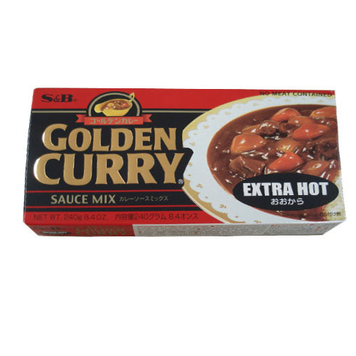 SB - 日本咖喱粒-特辣 Golden Curry extra HOT