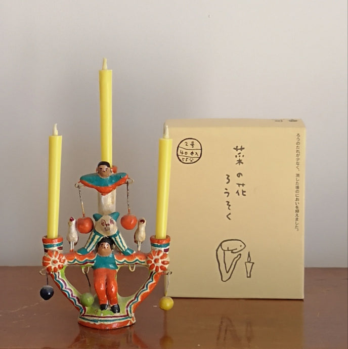 Japanese botanical candles