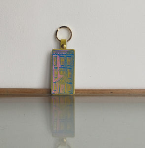 Town house keyring