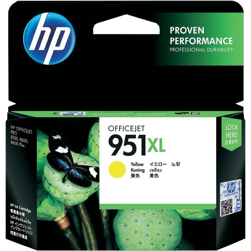 HP 951XL High Yield Yellow Original Ink Cartridge Page Yield 1500 (P/N CN048AE)