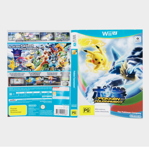 Nintendo WiiU Game Sleeves