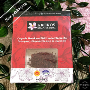Krokos Kozanis PDO Greek Red Saffron, Filament (Organic)