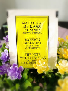 Saffron Herbal Tea : Black Tea with Lemon, Spearmint & Greek Saffron