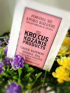 Krocus Kozanis Products, Herbal Tea with Rose, Pineapple & Greek Saffron (Caffeine-Free, Gluten-Free)