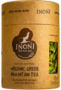 Organic Greek Mountain Tea