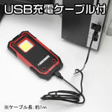 1.5W COB充電式スマホ型ライト