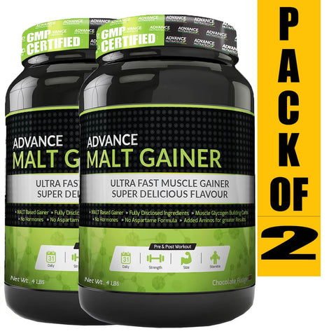 Image of Malt Gainer (Pack of 2)