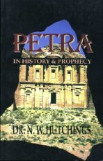 Petra In History & Prophecy
