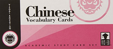 Chinese Vocabulary Cards: Academic Study Card Set