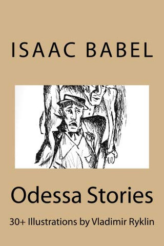 Odessa Stories.: Illustrations By Vladimir Ryklin (Russian Edition)
