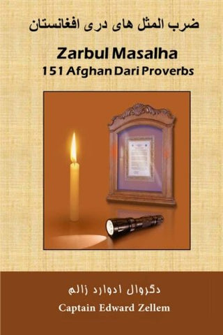 Zarbul Masalha: 151 Afghan Dari Proverbs (English And Dargwa Edition)