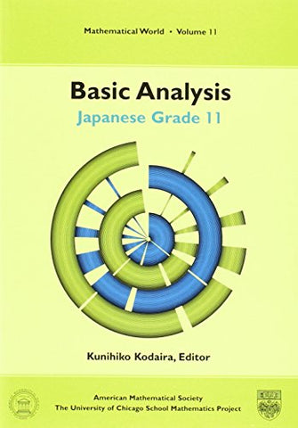 Basic Analysis: Japanese Grade 11 (Mathematical World, V. 11)