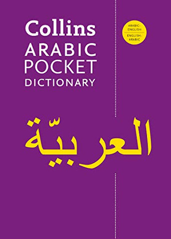 Collins Arabic Pocket Dictionary (Collins Language)