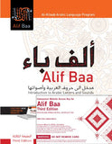 Alif Baa, Third Edition Hc Bundle: Book + Dvd + Website Access Card (Al-Kitaab Arabic Language Program) (Arabic Edition)