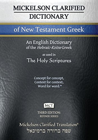 Mickelson Clarified Dictionary Of New Testament Greek, Mct: A Hebraic-Koine Greek To English Dictionary Of The Textus Receptus, The 1550 Stephanus