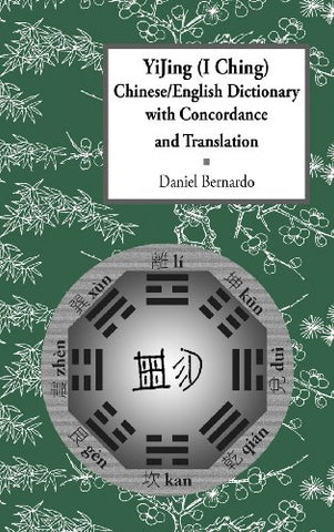 Yijing (I Ching) Chinese/English Dictionary With Concordance And Translation