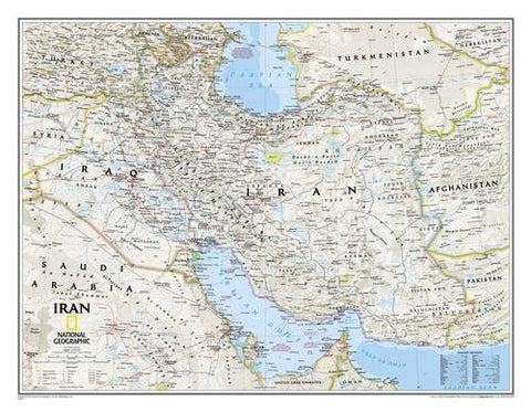 National Geographic: Iran Classic Wall Map (30.25 X 23.5 Inches) (National Geographic Reference Map)