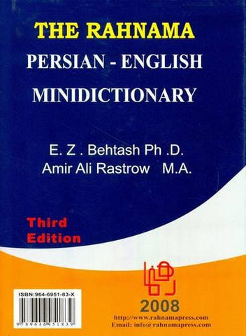 The Rahnama Persian-English Mini Dictionary