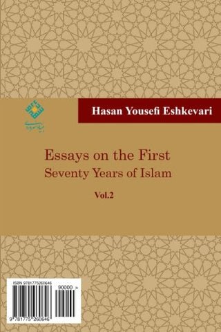 Essays On The First Seventy Years Of Islam, Vol. 2 (Volume 2) (Persian Edition)
