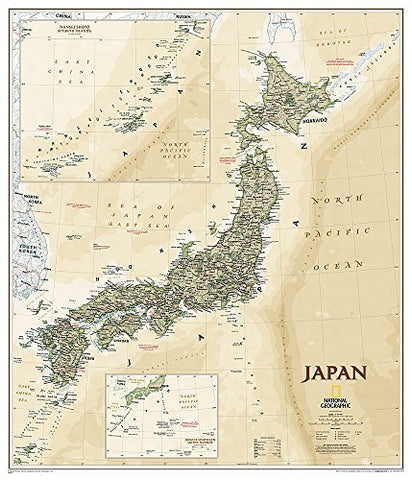 National Geographic: Japan Executive Wall Map (25 X 29.25 Inches) (National Geographic Reference Map)