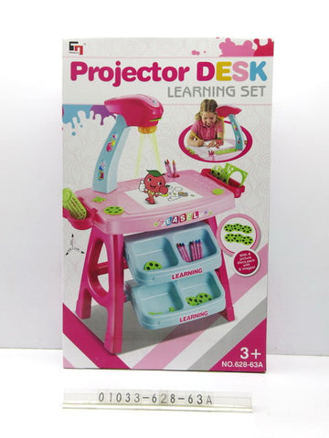 Projector Desk 628 63A - Evergreen Toys
