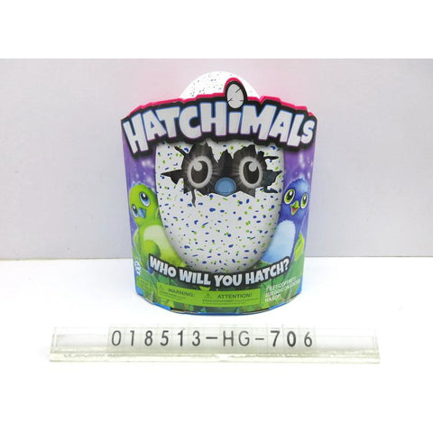Hatchimals Egg - Evergreen Toys