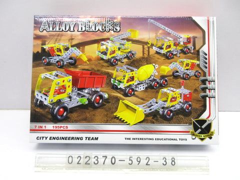 Alloy Mechano 7 in 1  592 38 - Evergreen Toys