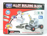 Alloy Building Block 592 4