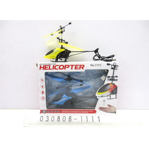 Helicopter Sensor Controlled 1111 - Evergreen Toys