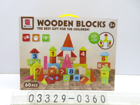 Wooden Blocks Set 0360 - Evergreen Toys