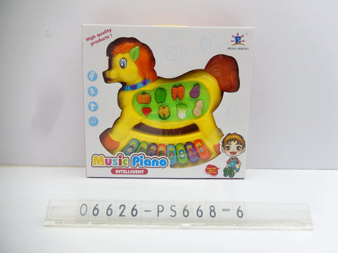 Pony Piano PS668 6 - Evergreen Toys