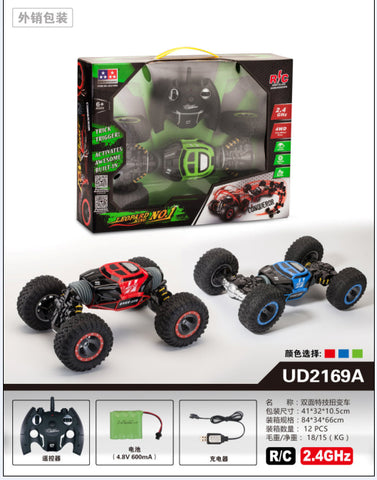 UD2169 Monster Car - Evergreen Toys