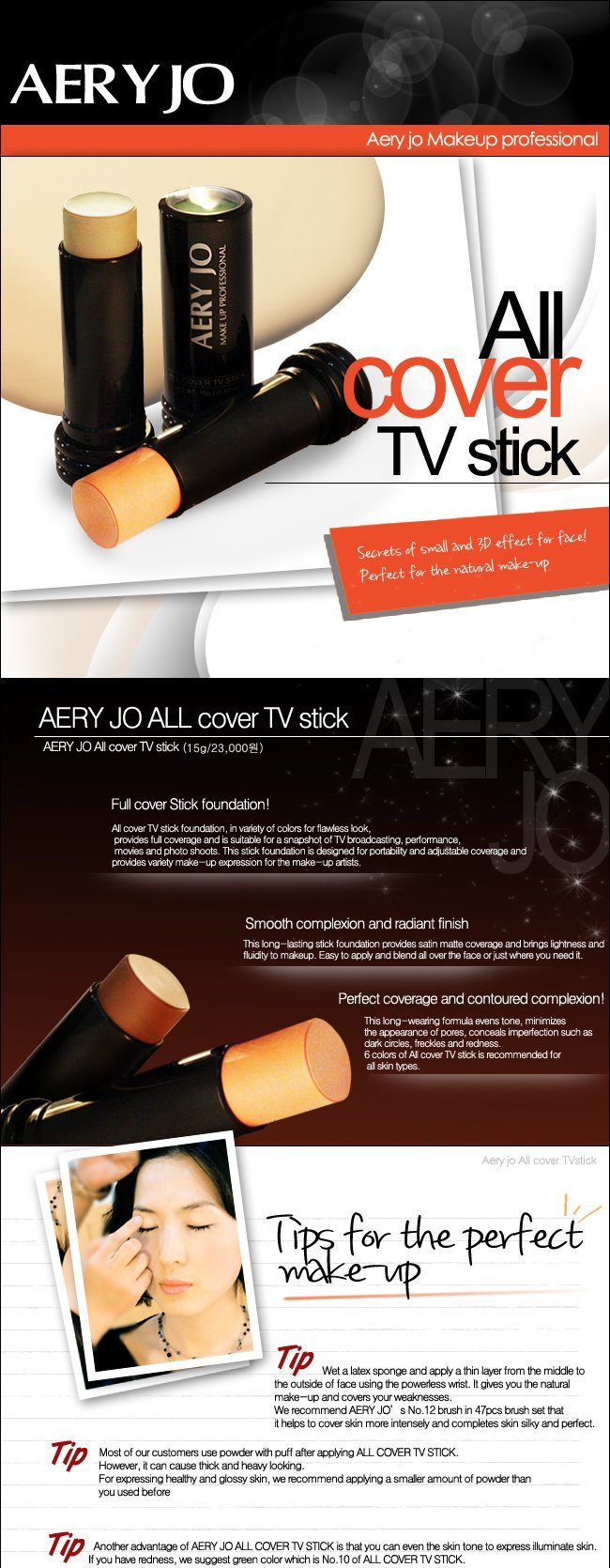 All Cover TV Stick foundation aery jo