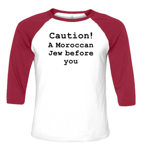 Caution! Moroccan Jew