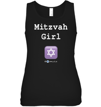 Load image into Gallery viewer, Mitzvah Girl