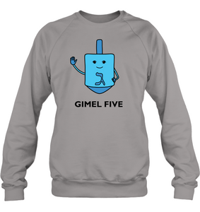 Gimel Five