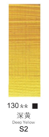 Image of Winsor & Newton - Olieverf (45ml)-ArtSuppliesOnline-deep yellow-ArtSuppliesOnline