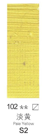 Image of Winsor & Newton - Olieverf (45ml)-ArtSuppliesOnline-pale yellow-ArtSuppliesOnline
