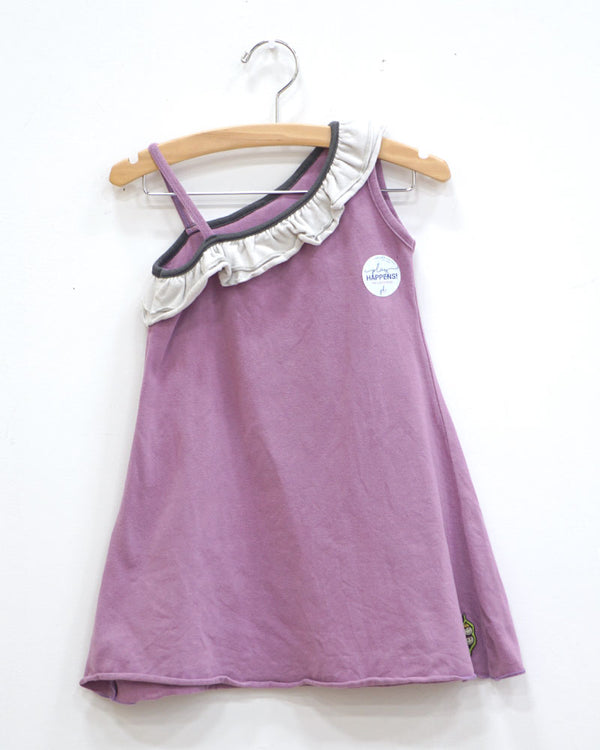 Last Dance Dress - Mauve - Size 3