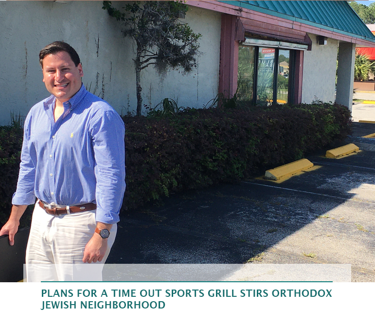 Plans for a Time Out Sports Grill stirs Orthodox Jewish neighborhood