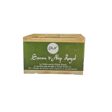 Savon d'alep royal (200g)