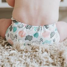 How to fit your cloth nappy